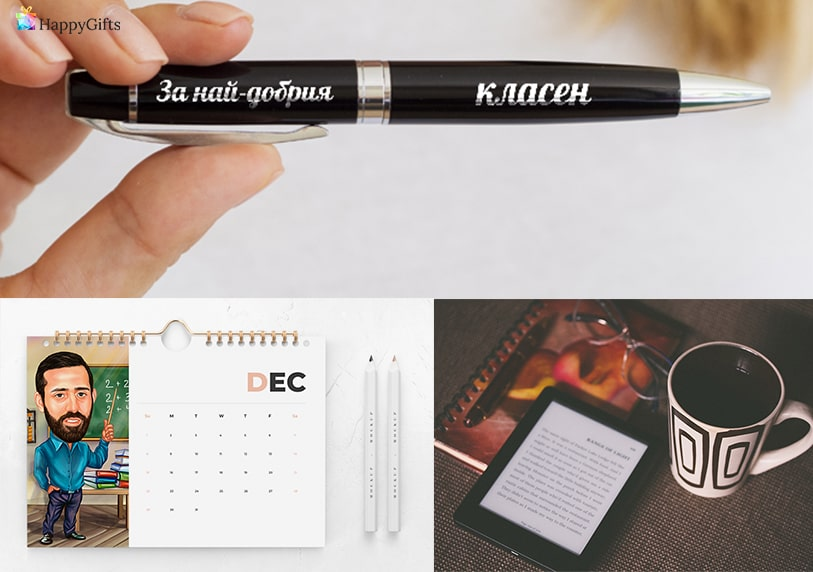 луксозна писалка с надпис календар с карикатура по снимка електронен четец подаръци за учители
