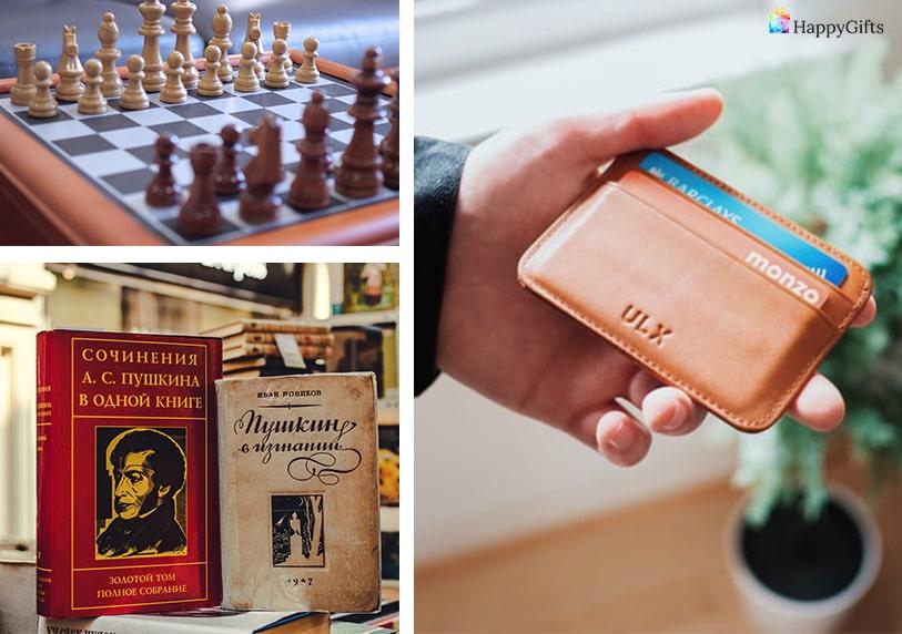 луксозно издание на любима книга портфейл шах стилен подарък за класния завършване 12 клас