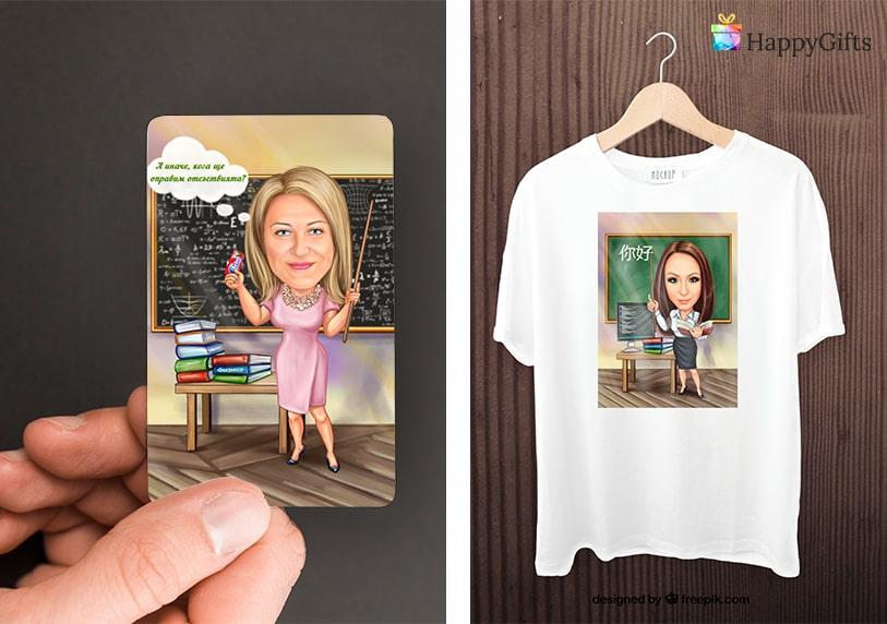 тениска магнит дигитална карикатура за учители