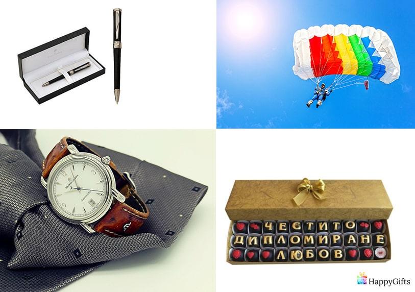 скок с парашут луксозна химикалка стилен часовник бонбони за дипломиране