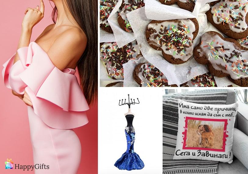 кукла за бижута рокля домашно направени сладки