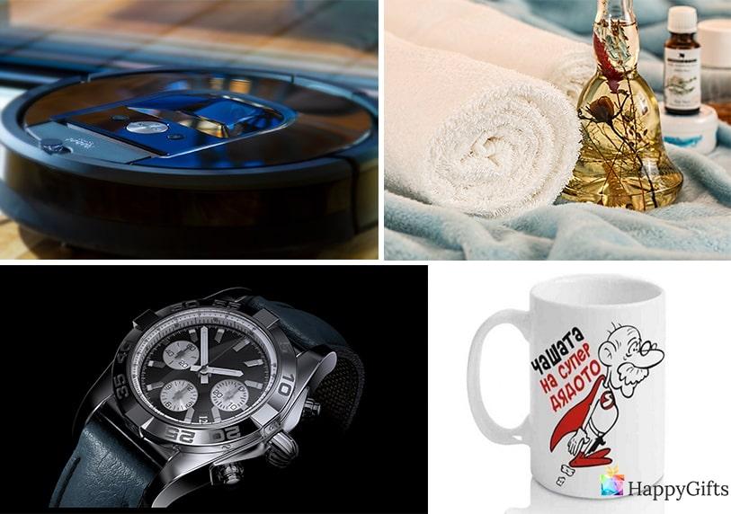 часовник за ръка чаша със забавно послание прахосмукачка