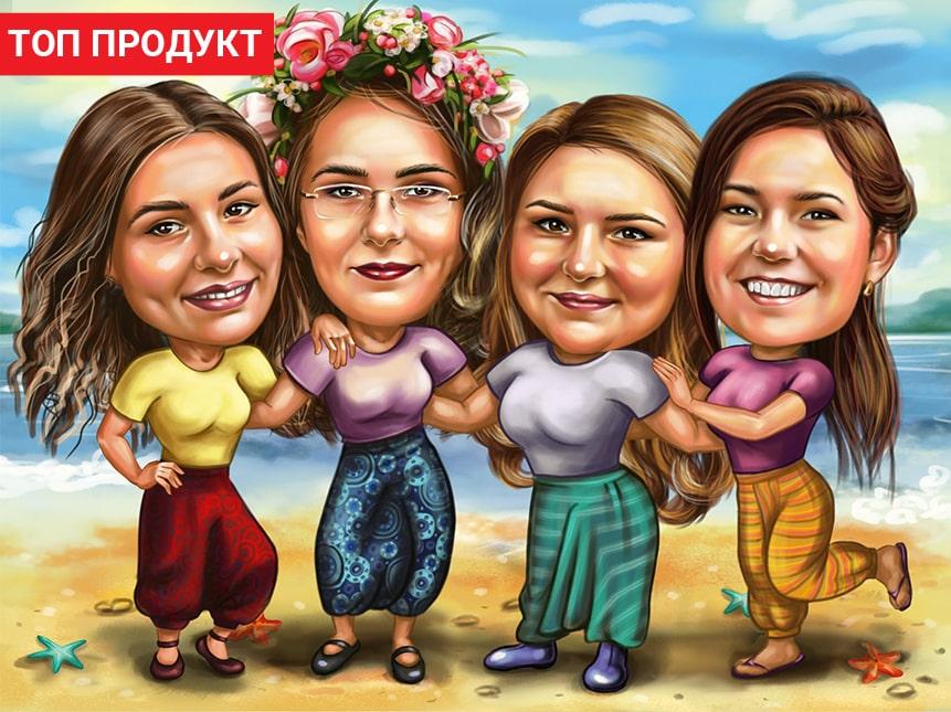 карикатура моминско парти шаферки и булка