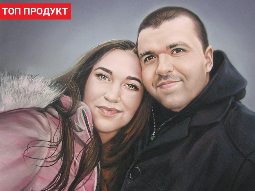 портрет за двойка подарък за ергенско парти