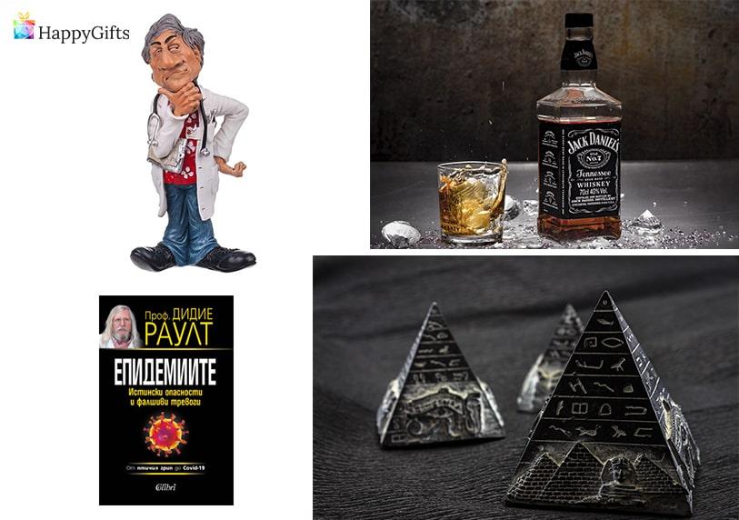 идеи за подаръци за деня на лекаря марков алкохол книга с медицинска литература статуетка фигурка на леакр