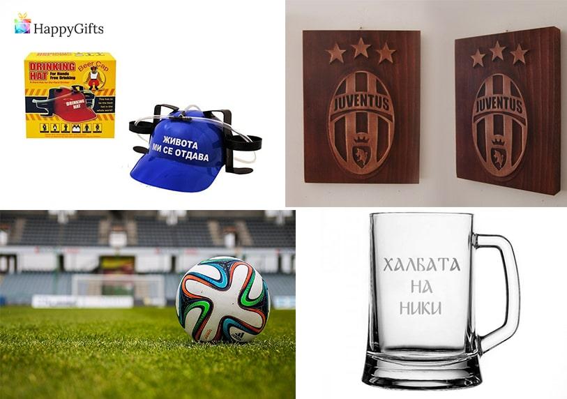 оригинални подаръци за футболни фенове халба за бира топка шапка грамота с лого
