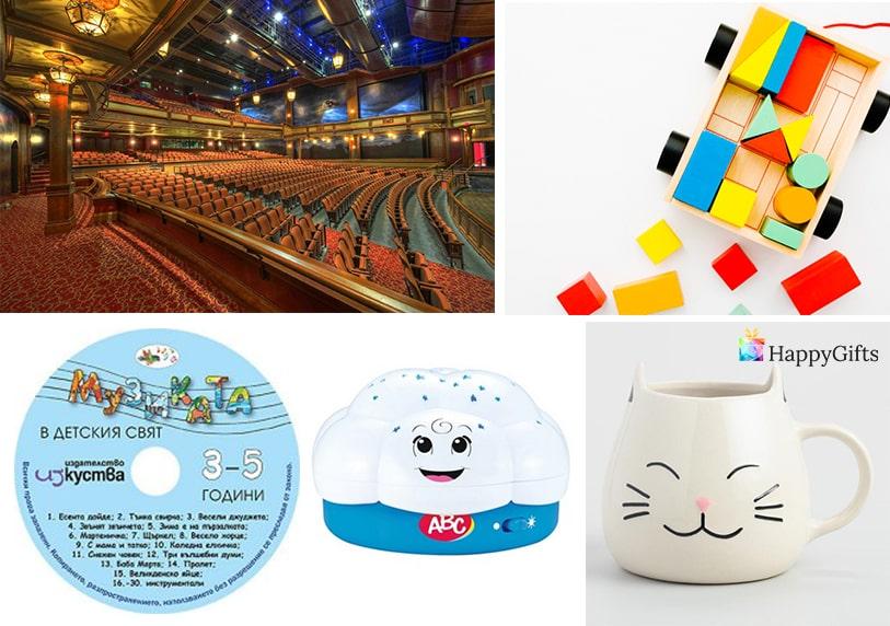 подарък изненада за педиатър диск с детска музика весела чаша билети за театър пъзел