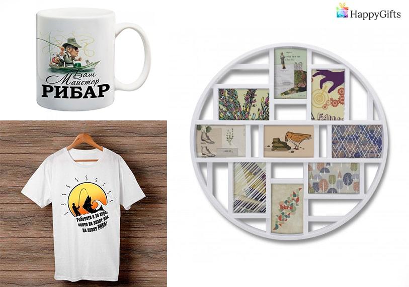 персонализирани подаръци за мъж рибар чаша с лично послание тениска колаж от снимки