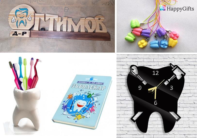 подаръци сувенири за зъболекари часовник дървен надпис
