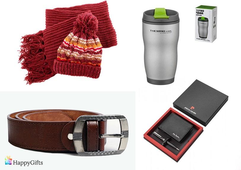 стилен подарък за гаджето портфейл кожен колан термос шапка и шал