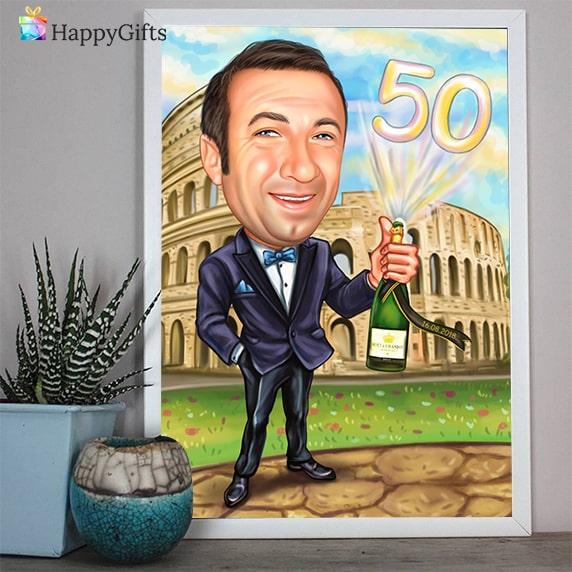весела карикатура подарък за мъж на 50