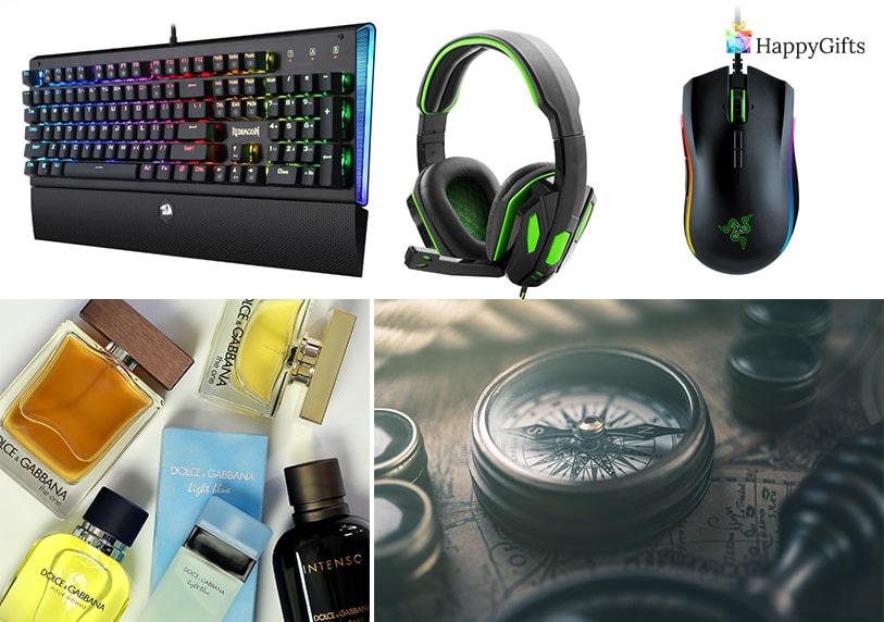 подарък за 30 годишнина на мъж клавиатура слушалки мишка компас парфюм