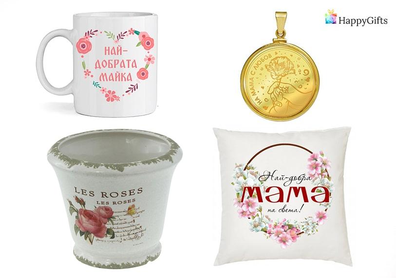 подарък за мама за 8 март възглавничка с надпис медал чаша с послание ваза