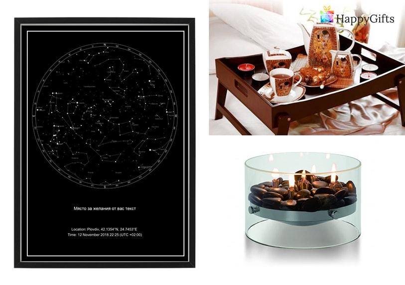 интересни сватбени подаръци звездна карта изкуствена камина поднос за закуска в леглото