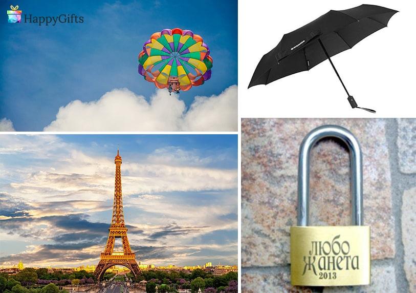 интересни подаръци за годеж, екстремно преживяване, екскурзия, катинар, чадър