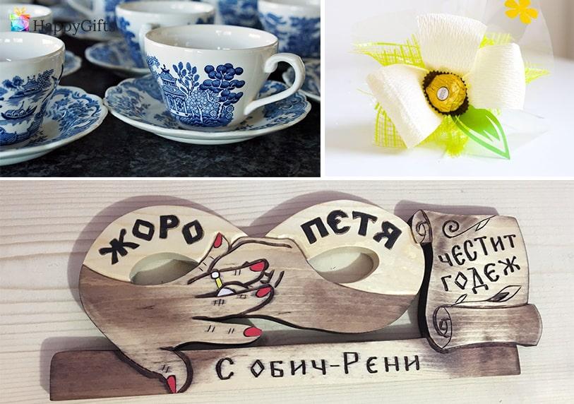 подаръци от приятели за годеж, Дървени преплетени ръце, букет от бонбони, сервиз за кафе