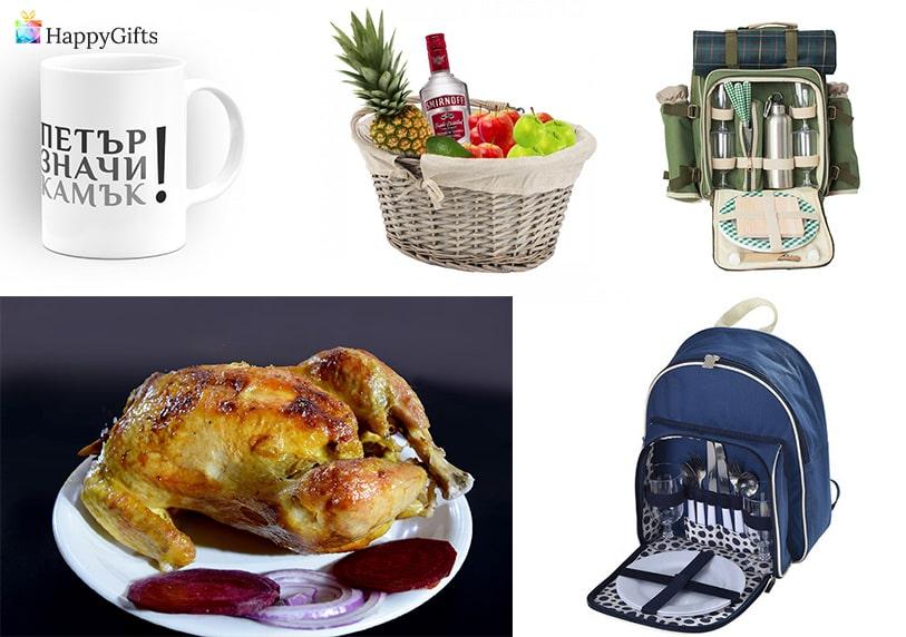 Оригинални идеи за подаръци за петровден печено пиле кошница с плодове интересна чаша с надпис чанта за пикник раница за излет