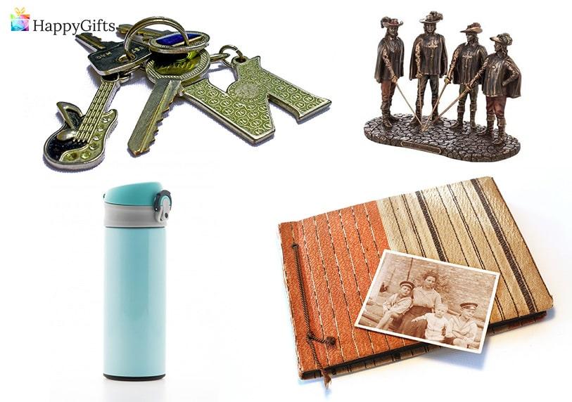 символични подаръци, подаръци за пенсиониране, ключодържател, термос, статуетка, албум за снимки