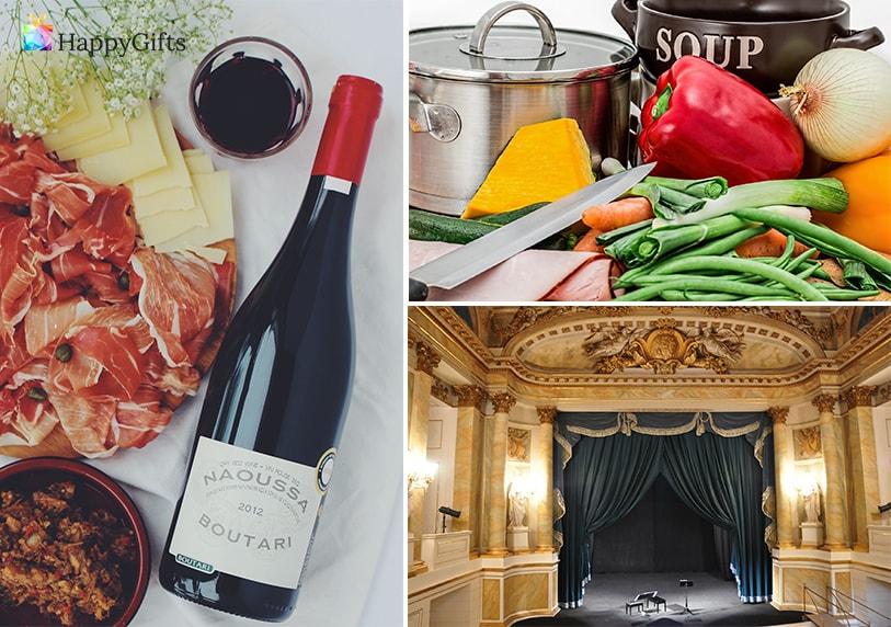подарък за 40 годишнина на жена червено вино, билети за театър, готварски курс