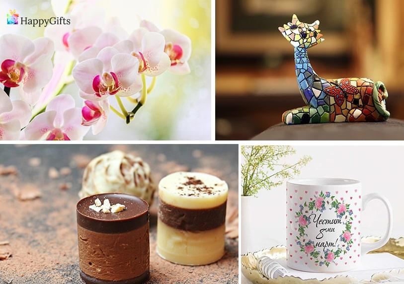 подарък за 8 март за госпожите в датската градина ароматни свещи чаша с надпис статуетка цвете