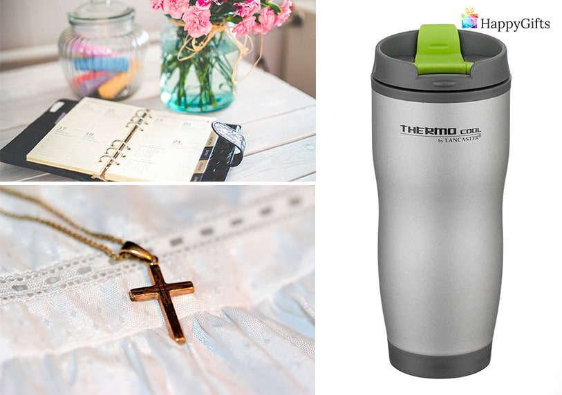 подарък за христо имен ден кръстче тефтер органайзер термос