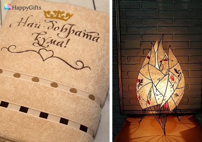 подаръци за кума и кумата, хавлия, ръчно изработена лампа