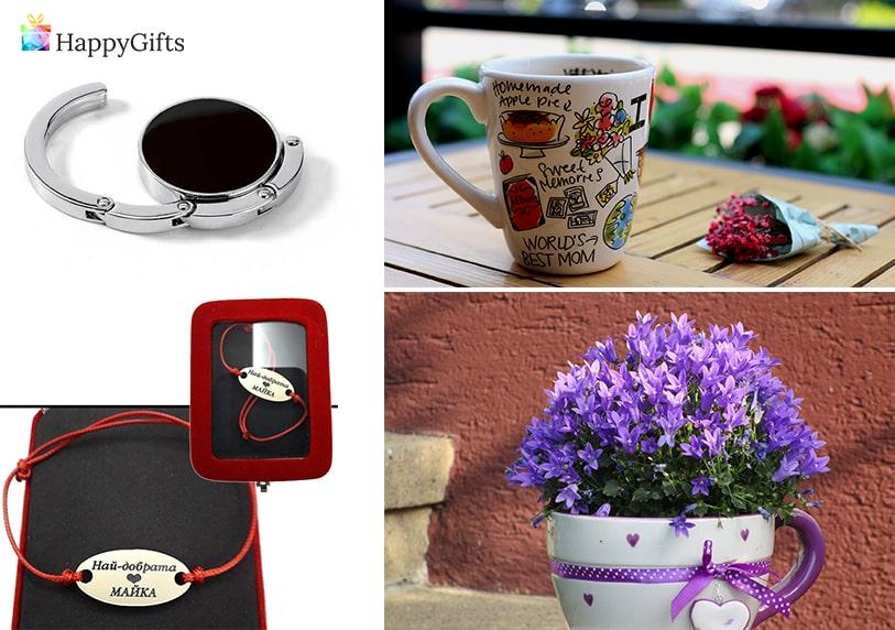 Подаръци за мама, подаръци за майка, бижу, гривна, чаша, чаша за кафе, цвете