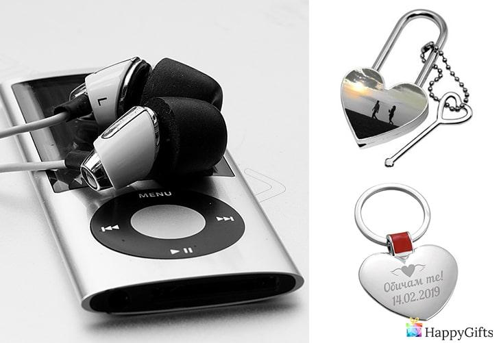 подарък за гадже момче; МР3 плеър, катинар с ключ и снимка, ключодържател сърце