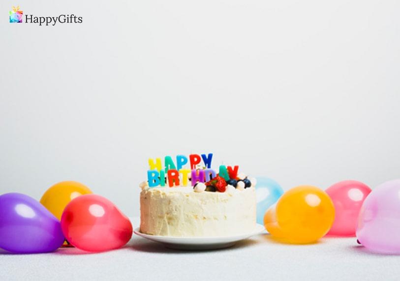подаръци за дъщеря, подарък за дъщеря, изненада, подарък изненада, торта