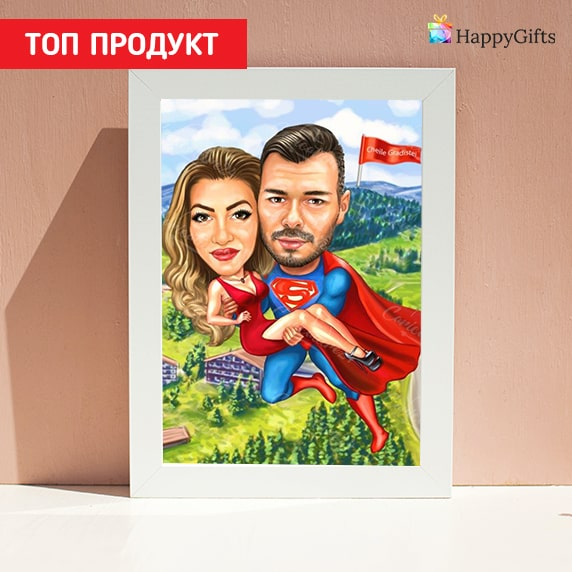 """подарък за него за свети валентин; карикатура """"Обичам те"""""""