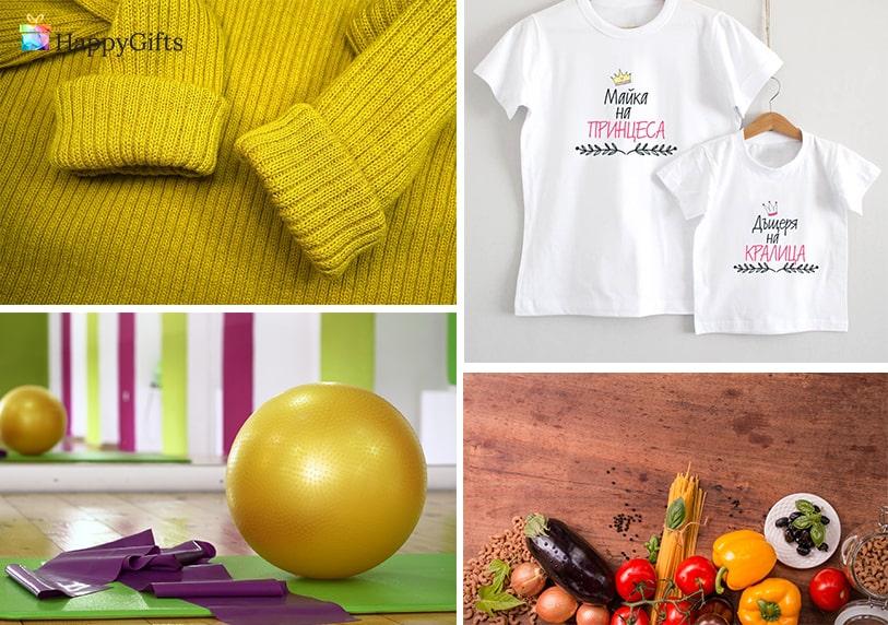 Подарък за дъщеря, подаръци за дъщеря, пуловер, тениска с надпис, зеленчуци