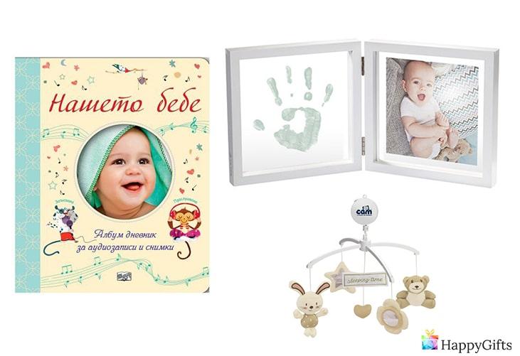 подарък за новородено момче; детски албум, снимка в рамка, музикална играчка за леглото