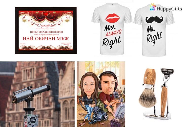 оригинален подарък за свети валентин; сертификат, тениски за двойки, телескоп, карикатура по снимка, самобръсначка