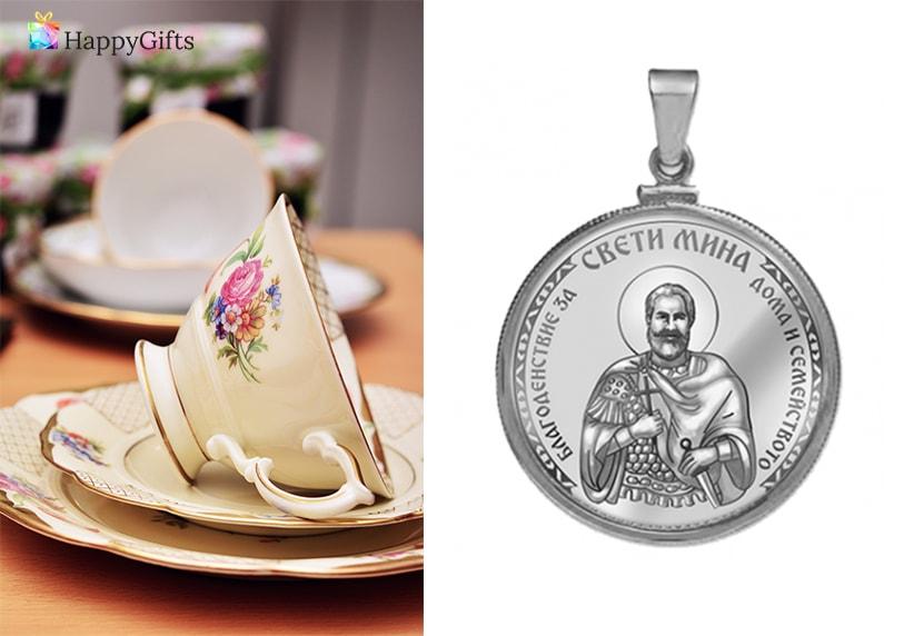 подарък за сватба на сестра; порцеланов сервиз, медальон на свети мина