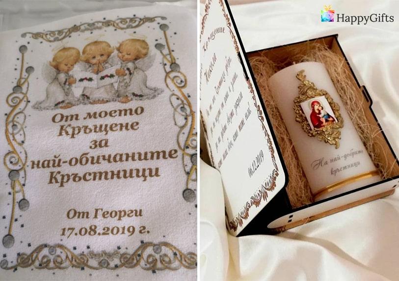 подарък за кръстници, икона, подарък за кръщене