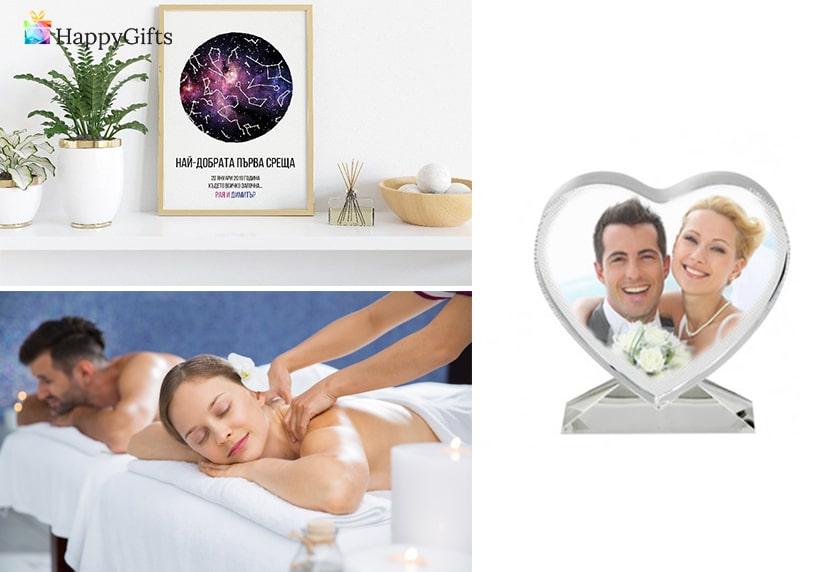 подаръци за любимия, звездна карта, кристал със снимка, масаж