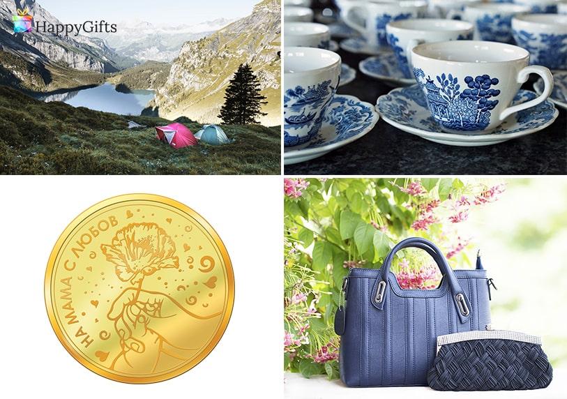 Подаръци за мама, подаръци за майка, подарък за юбилей, златна монета, дамска чанта, сервиз за кафе