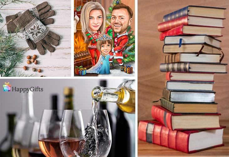 стилни подаръци за коледа; ръкавици; семейна карикатура, дегустация на вино, книги
