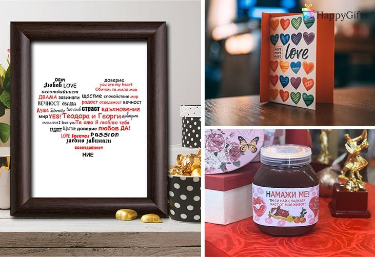 Евтини подаръци според бюджета; любовен сертификат в рамка, ръчно направена картичка, течен шоколад с персонализиран етикет