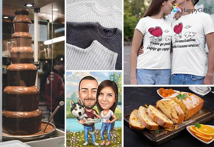Какво да подарум за Свети Валентин на момче; шоколадово фондю, пуловер, тениски за двойки, хоби карикатура, домашен сладкиш