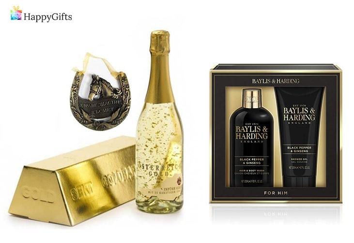 Подаръци подходящи за млад мъж; козметика, шампанско