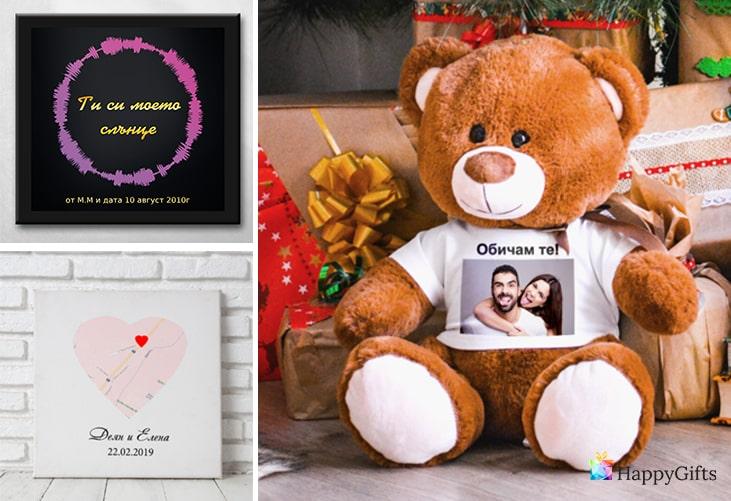 Подаръци символ на любов; колаж с послание и звъкова вълна, арт принт с любима локация, плюшено мече с ваша снимка