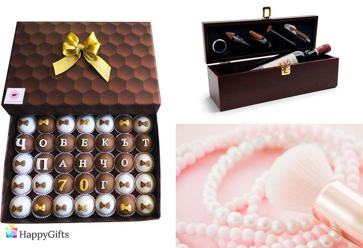 Подаръци за 70 годишен юбилей; шоколадови бонбони, бутилка вино, бижута