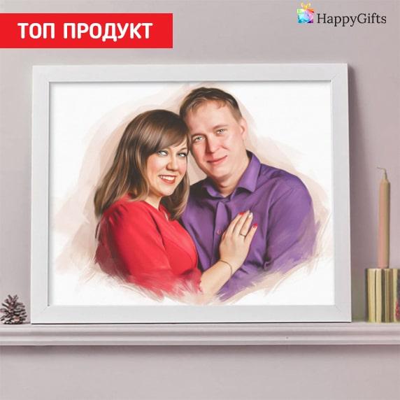 Подарък за деня на влюбените за него и нея; портрет на влюбените