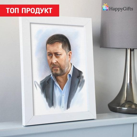 Подходящи подаръци за Ивановден; портрет по снимка