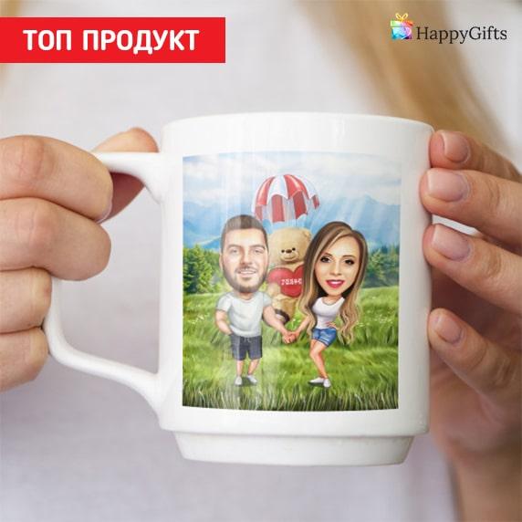 Интересни подаръци за Йордановден; чаша с карикатура
