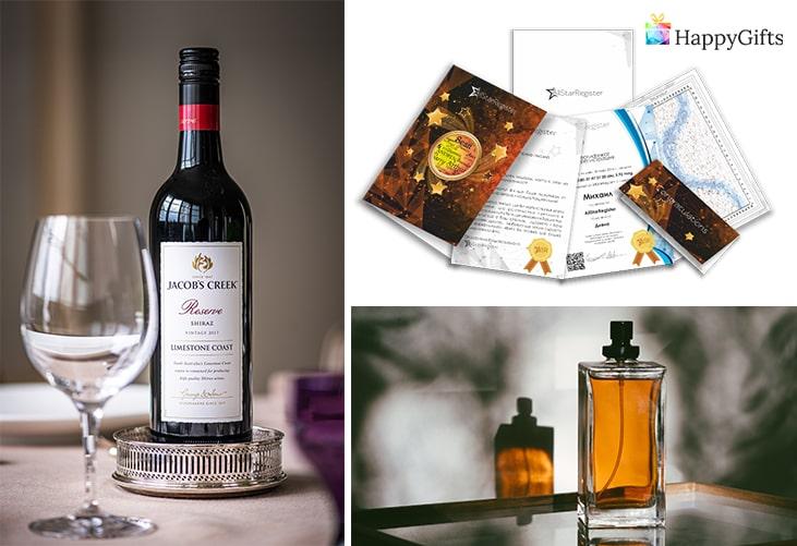 Интересни подаръци за Йордановден; дегустация на вино, звезда, парфюм