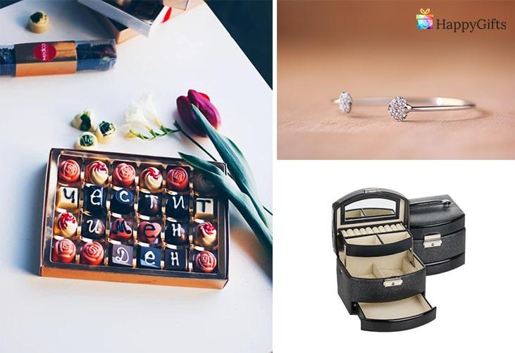 Подаръци за дами за Йордановден; шоколадови бонбони, гривна, кутия за бижута